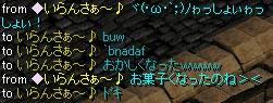 Nov27_Chat06.jpg