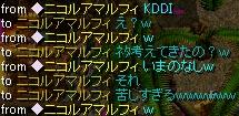 Nov27_Chat14.jpg
