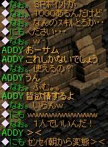 Nov27_Chat15.jpg