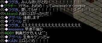 Nov27_Chat18.jpg