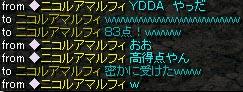Nov27_Chat20.jpg