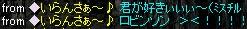Nov27_Chat22.jpg