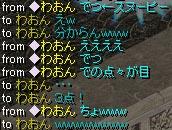 Nov27_Chat23.jpg