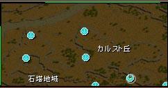 Nov27_Chat25.jpg