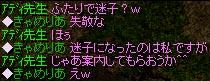Nov27_Chat27.jpg
