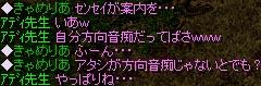 Nov27_Chat28.jpg