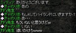 Nov27_Chat29.jpg