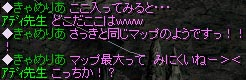 Nov27_Chat31.jpg