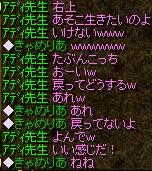 Nov27_Chat33.jpg