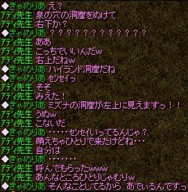 Nov27_Chat34.jpg