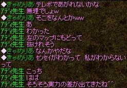 Nov27_Chat35.jpg