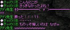 Nov27_Chat37.jpg