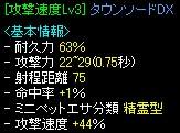 Nov27_Drop09.jpg