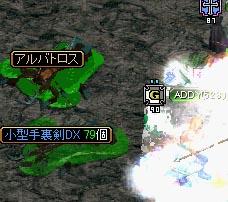 Nov27_Drop10.jpg