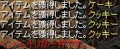 Nov27_Ending01.jpg
