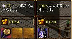 Nov27_Ending02.jpg