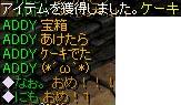 Nov27_Ending03.jpg