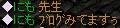 Oct18_Chat01.jpg