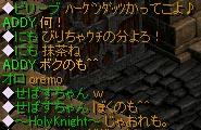Oct18_Chat02.jpg