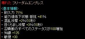 Oct18_Chat07.jpg