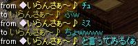 Oct18_Chat11.jpg