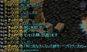 Oct18_Chat12.jpg