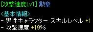 Oct18_Drop07.jpg