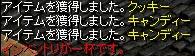 Oct18_Ending01.jpg