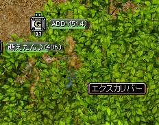 Oct23_Drop08.jpg