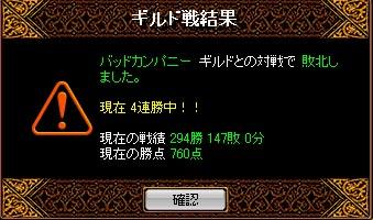 Oct23_Gv03.jpg