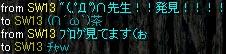 Oct26_Chat02.jpg