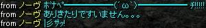Oct26_Chat03.jpg