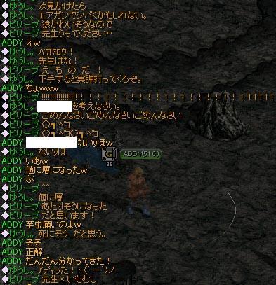 Oct26_Chat04.jpg
