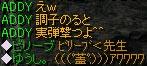 Oct26_Chat05.jpg