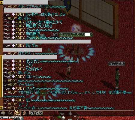 goji@addy02.jpg