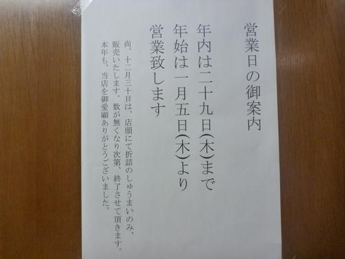 P1030243.jpg