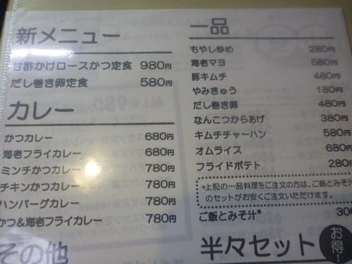 P1040276.jpg