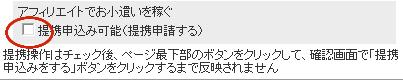 CM-Click04.jpg