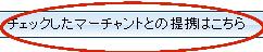 CM-Click05.jpg