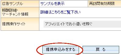 CM-Click06.jpg