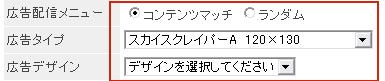 CM-Click07.jpg