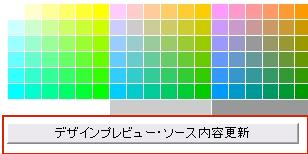 CM-Click08.jpg