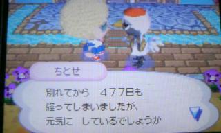 20071023170808.jpg
