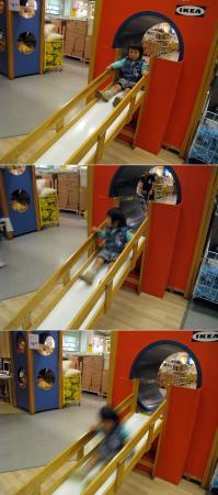 @IKEA2