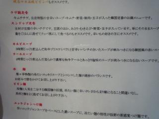 005_20091007072106.jpg