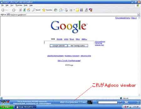 viewbar1.jpg