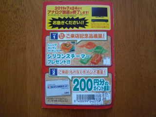 201176.jpg