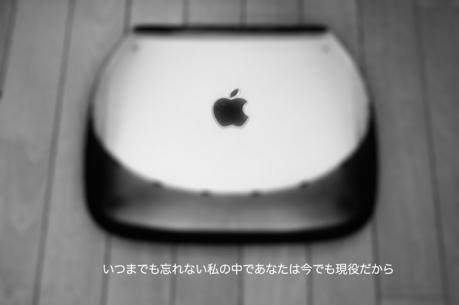 forever_jobs.jpg