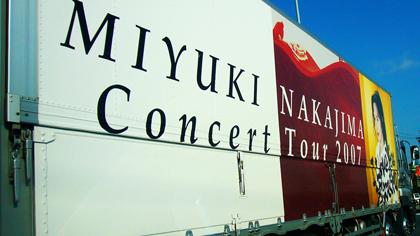 miyuki2.jpg