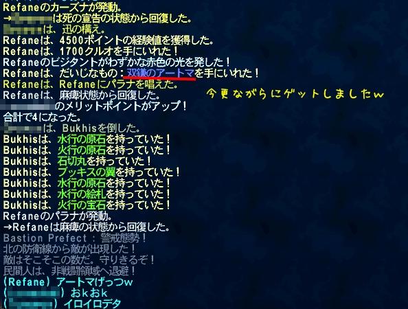GW-00473_20110627174353.jpg